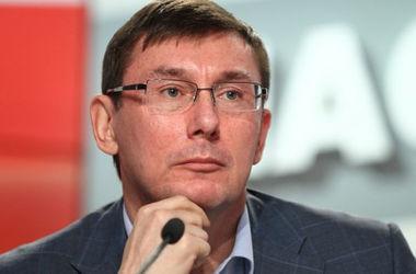 Луценко рассказал, когда начнется переаттестация судей