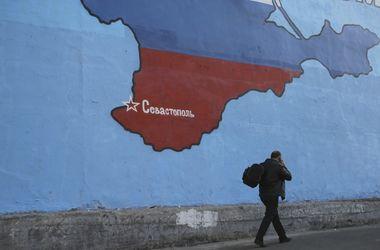 В России признали провал программы развития аннексированного Крыма