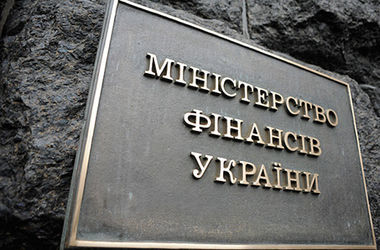 Минфин привлек в госбюджет 100,7 млн грн и 431,3 млн долларов от продажи ОВГЗ