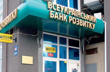 НБУ выиграл суд у сына Януковича