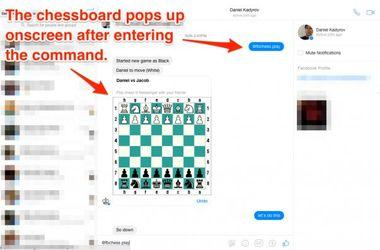 В Facebook найдена скрытая функция игры в шахматы