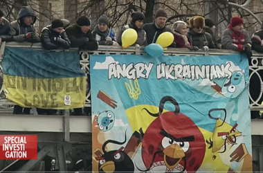 Французский канал показал лже-фильм о Майдане несмотря на протесты украинского посольства