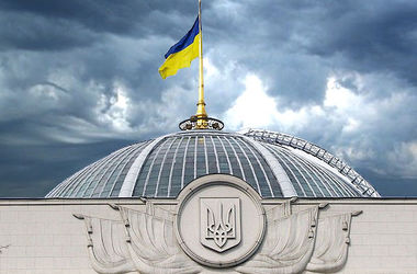 """Кинопроизводители поблагодарили парламент за закон """"О государственной поддержке кинематографии Украины"""""""