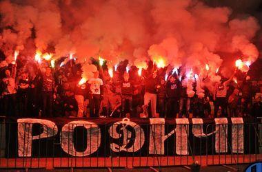 """""""Динамо"""" не будет перекладывать штраф от УЕФА на фанатов: """"Сегодня люди не в состоянии его платить"""""""