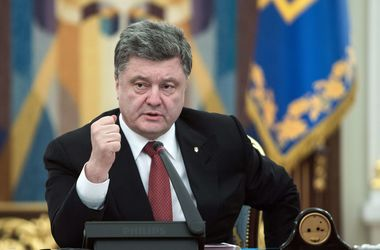 Порошенко думает, что Путин может аннексировать другие страны