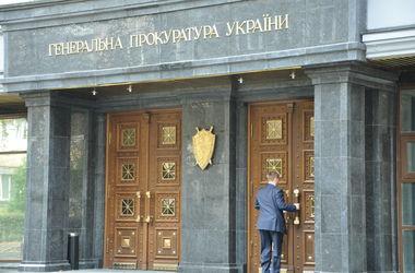 В ГПУ должно быть открыто дело по Кононенко - член антикоррупционного комитета Добродомов