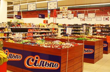 """Во Львове ищут взрывчатку в десяти супермаркетах """"Сильпо"""""""