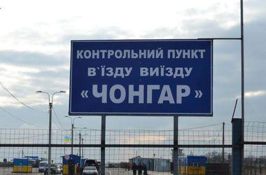 """Крымскотатарские """"Аскеры"""" будут официально контролировать границу Крыма"""