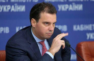 Западные послы разочарованы отставкой Абромавичуса