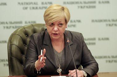 Гонтарева объяснила, почему НБУ не останавливает падение гривни