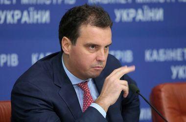 Абромавичус назвал имя депутата, который лоббировал в МЭРТ назначение руководителей госпредприятий