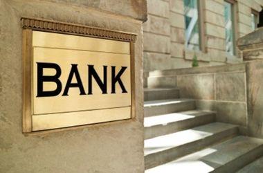 За два года в Украине закрылись уже 64 банка