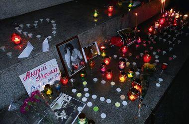Как в Харькове вспоминали Кузьму Скрябина