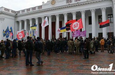 Одесский горсовет обнародовал текст меморандума о признании России агрессором