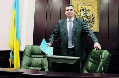 Мэр Кличко вместе с замом ушел в отпуск