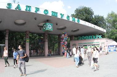 В Киевском зоопарке из-за гриппа отменили занятия юннатов