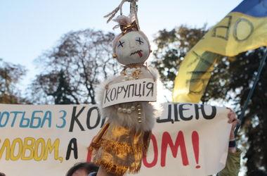 Борьба с коррупцией в Украине: одной лишь правовой реформы недостаточно