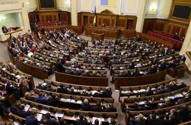 Верховная Рада уволила ряд судей