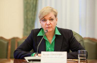 Украина стремительно теряет валюту из-за обвала цен на нефть и санкций России - Гонтарева