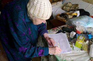 Штаб Ахметова возобновил доставку еды одиноким старикам в Донецке