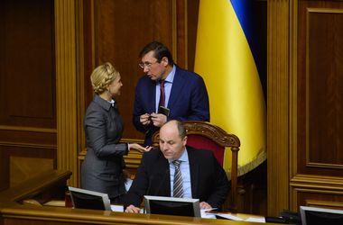 Три фракции поставили ультиматум Яценюку - Луценко