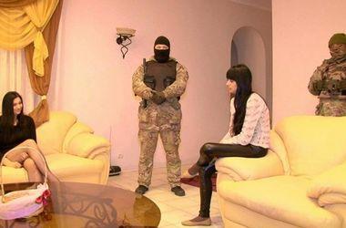 для пар проститутки в россии