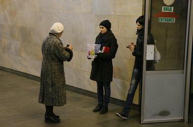 Липовые адреса и краденные отчеты: как псевдоволонтеры выманивают деньги у людей