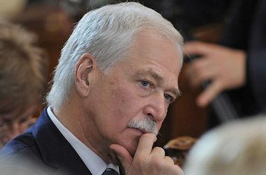 Россия отказалась от участия в заседании контактной группы в Минске - СМИ