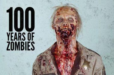 Как за 100 лет изменился облик зомби