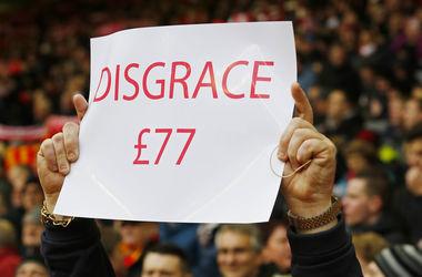 """""""Ливерпуль"""" заморозил цены на билеты на два сезона и извинился перед болельщиками"""