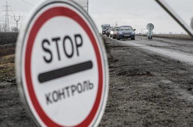 Жебривский рассказал, когда возобновится работа КПП в Марьинке