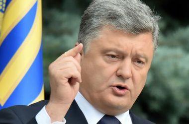 Порошенко обратился к Кремлю: Вы за все заплатите