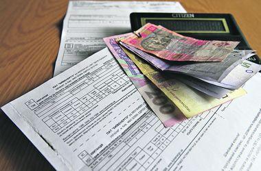 В Киеве опять вводят новые платежки за коммуналку (образец)