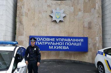 В Главном управлении патрульной полиции в Киеве проходит обыск