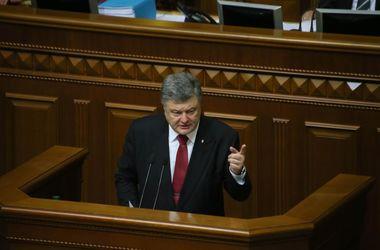 Сейчас не время для роспуска Верховной Рады - Порошенко