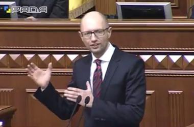Яценюк рассказал о санкциях против России