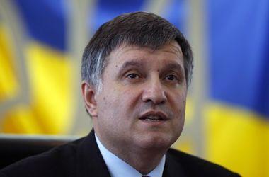 Аваков жестко раскритиковал выступление Луценко в Раде
