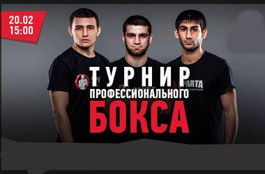 Семь украинских боксеров выйдут на ринг 20 февраля в Киеве