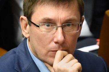 Луценко посоветовал Кабмину добровольно уйти в отставку