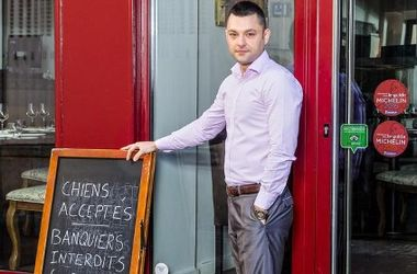 Банкирам запретили посещать один из ресторанов во Франции