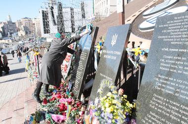 В память о Героях Небесной Сотни: в Киеве пройдут выставки, концерты и молебны
