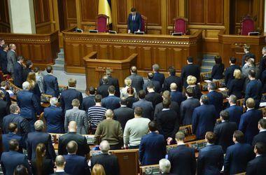 Заседание Рады началось с минуты молчания