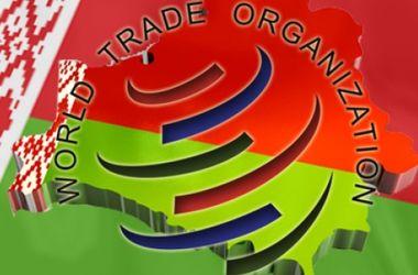 Беларусь готовится вступить в ВТО