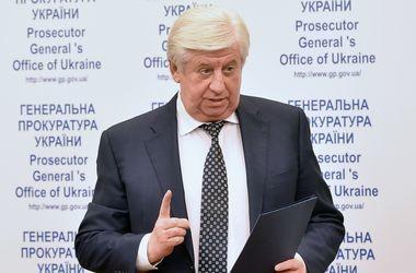 Заявление Шокина об отставке уже в Администрации президента – Цеголко