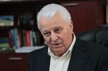 Для жителей Донбасса и Крыма надо создать соответствующие условия - Кравчук