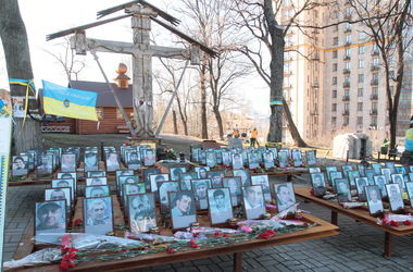 Страшные дни: вторая годовщина расстрелов на Майдане (фото)