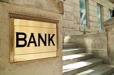 НБУ раскрыл статусы структур собственности банков (список)