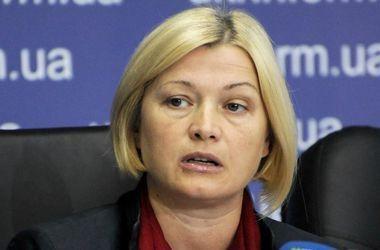 В плену находится 137 граждан Украины – Геращенко