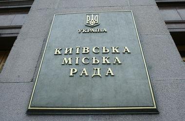 Киеврада будет отчитываться о ходе рассмотрения петиций раз в месяц