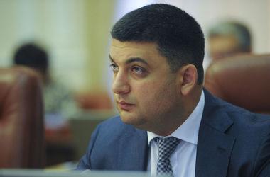 Гройсман просит политсилы быстрее разработать план по выходу Украины из кризиса